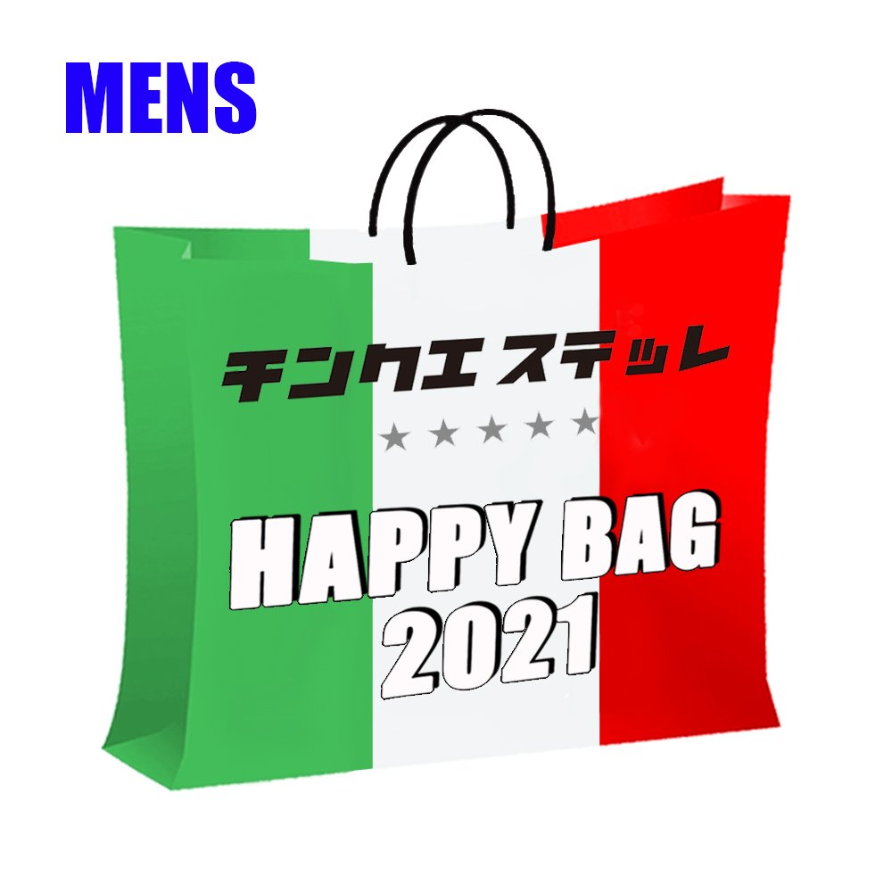 <img class='new_mark_img1' src='https://img.shop-pro.jp/img/new/icons16.gif' style='border:none;display:inline;margin:0px;padding:0px;width:auto;' />CINQUE HAPPY BAG 2021 for MEN ※返品交換不可
