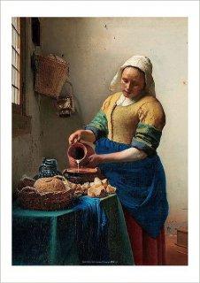 フェルメール「牛乳を注ぐ女」 アートプリントポスター
