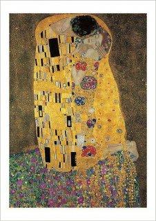 クリムト「接吻」 アートプリントポスター