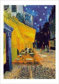 ゴッホ「夜のカフェテラス」 アートプリントポスター