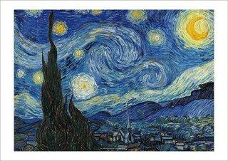 ゴッホ「星月夜」 アートプリントポスター