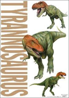 ティラノサウルス/藤井康文 ポスター