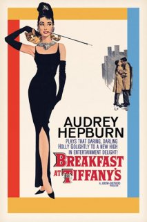 ティファニーで朝食を ポスター