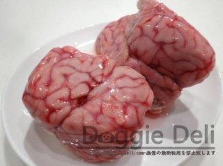 ヒツジの脳みそ 2個入り 230g前後