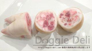 豚足 カット (300g)