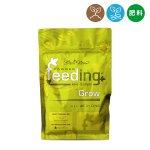 Green House Feeding Grow GHフィーディング グロウ 粉末肥料