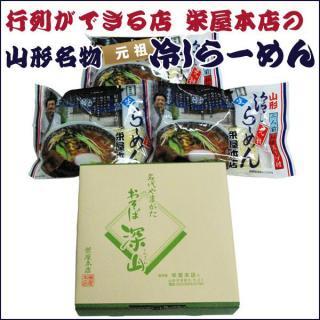 冷しらーめん (2食)3袋と おそば深山セット