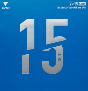 V>15 スティフ