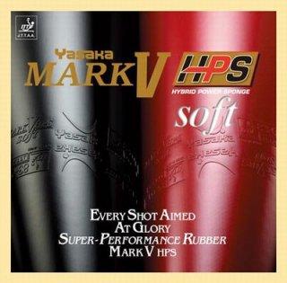 マークV HPS ソフト