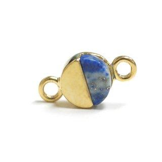【1個】1点もの〜天然石ラピスラズリ(lapis lazuli)プチ円形ゴールドコネクター