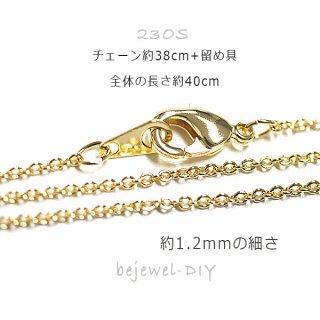 【4本入り】約1.2mmの細さ!K16GPチェーン約38cm+留め具=全体約40cmゴールドネックレスチェーンH-23OS+A
