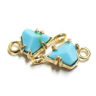 【2個入り】1点もの〜天然石ターコイズ(Turquoise)風プチ三角形ゴールド両カンパーツ