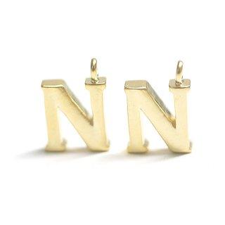 【1個】イニシャル明朝体「N」マットゴールドチャーム、パーツ