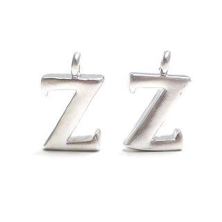 【2個入り】イニシャル明朝体「Z」マッドシルバーチャーム、パーツ