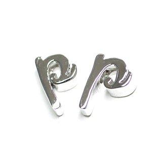 【2個入り】筆記体小文字 p シルバーチャーム、パーツ