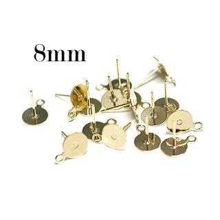 【12個入り(6ペア)】8mm円形カン付きゴールドピアス、パーツ