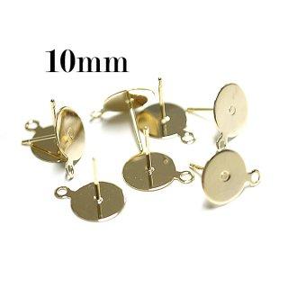 【12個入り(6ペア)】10mm円形カン付きゴールドピアス、パーツ