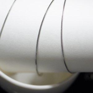 約0.9mm ボックス BOX 純ロジウムシルバー真鍮チェーン