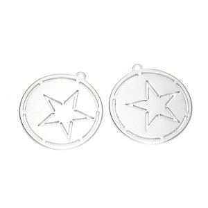 【2個入り】Coin STARモチーフマットシルバーチャーム、パーツ