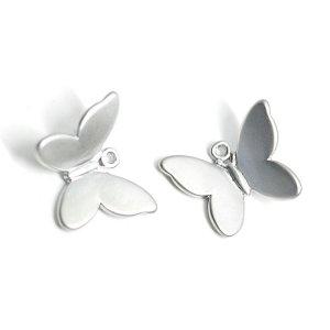 【2個入り】蝶が舞う!立体的な蝶モチーフのマットシルバーチャームパーツ、パーツ