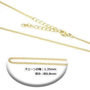 【1本】全長約47cm(厚み約1.35mm)アジャスター付きゴールドネックレスチェーン NF