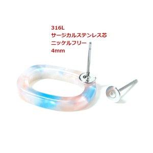 【6個入り】約4mm円盤316L芯のシルバーピアス金具 NF