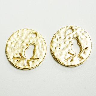 【2個入り】凹凸あるコインモチーフに刻まれた小鳥!マットゴールドチャーム