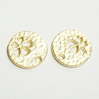 【2個入り】凹凸あるコインモチーフに刻まれたsakura桜!マットゴールドチャーム