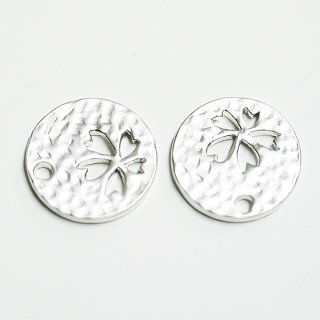 【2個入り】凹凸あるコインモチーフに刻まれたsakura桜!マットシルバーチャーム