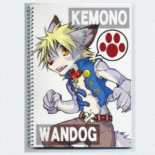 リング綴じノート(KEMONO WANDOG)