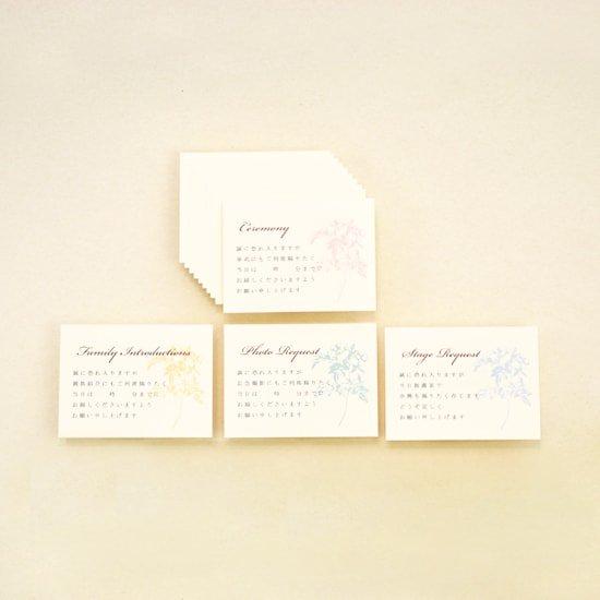 付箋4種セットロゼ