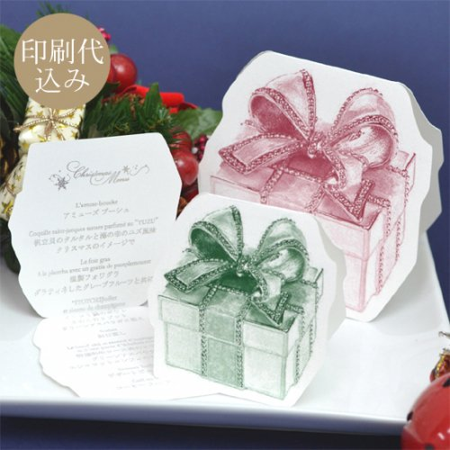 Present BOX メニューカード<br/>【印刷込キット】