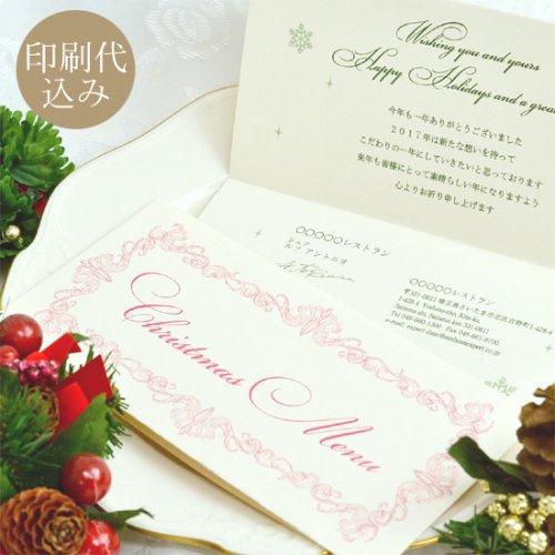 Folding Wreath メニューカード<br/>【印刷込キット】