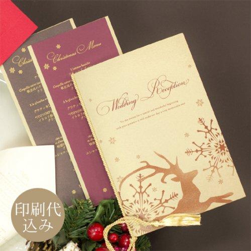 Christmas Carol席次表</br>【印刷込キット】