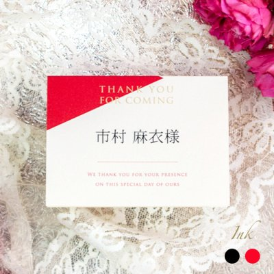 <img class='new_mark_img1' src='https://img.shop-pro.jp/img/new/icons14.gif' style='border:none;display:inline;margin:0px;padding:0px;width:auto;' />Bride and Groom席札</br>【少人数】</br>【おまかせプラン】