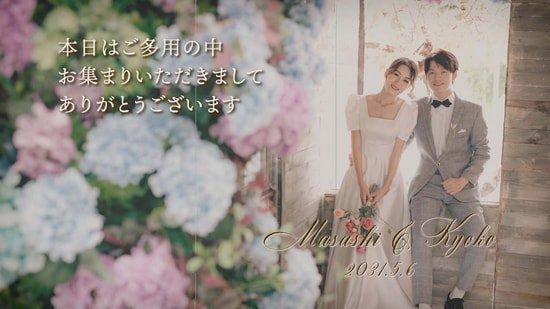 エンディングムービー<br/>Dearly-ディアリー〜ゲスト写真連動型〜
