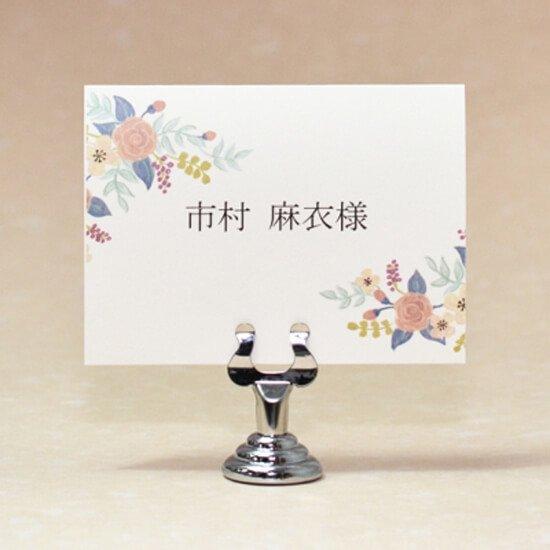 エリーゼカメリアVL席札<br/>1セット(10枚パック)【おまかせプラン】