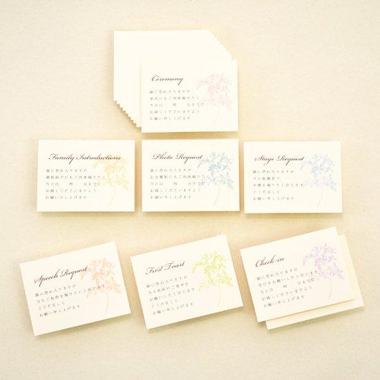 付箋7種セットロゼ