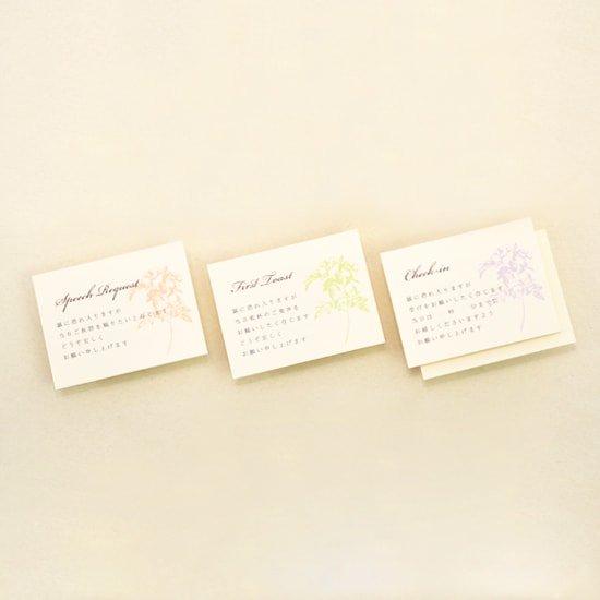 付箋3種セット ロゼ