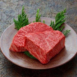 【ギフト包装】鳥取和牛 希少部位 のステーキ 2枚 150g×2枚 (ミスジ・ザブトン・しんしん・ともさんかく・いちぼ のどれか) あかまる牛肉店【内祝 ギフト 誕生日】