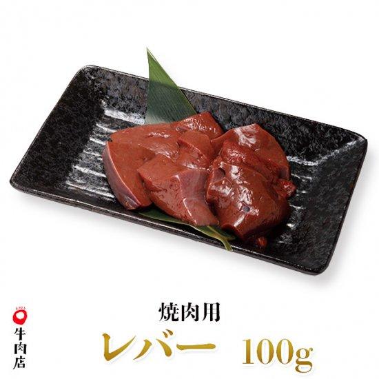 用 レシピ 焼肉 牛肉