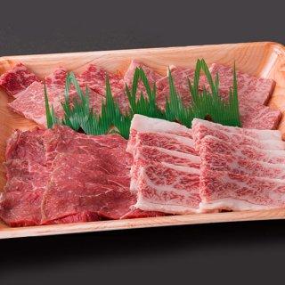 鳥取和牛A5ランク 焼肉用盛り合わせ 300g (カルビ 赤身)【内祝 ギフト 誕生日】