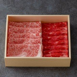 鳥取和牛 オレイン55 リブロース&赤身 すき焼きセット 300g  精肉箱風呂敷内祝い 御礼 結婚祝い 誕生祝い 還暦祝い |あかまる牛肉店【内祝 ギフト 誕生日】