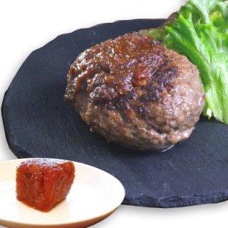 おうちであかまる 本格ハンバーグ 鳥取和牛と鳥取県産豚の合い挽きハンバーグ 特製ソースつき やわらか 手作り  少量パック 寄付金付き【内祝 ギフト 誕生日】