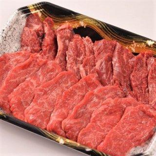 さっぱり食べられる赤身セット400g(鳥取県産ハラミ、和牛赤身) 【精肉箱風呂敷】【内祝 ギフト 誕生日】