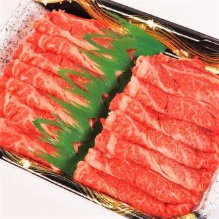 鳥取和牛 ほどよい霜降りの赤身スライス 300g  【サッカークラブ応援商品】【内祝 ギフト 誕生日】