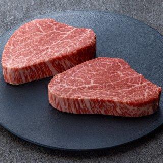 鳥取和牛 シャトーブリアン ヒレステーキ150g×2枚【ラッピングつき】【内祝 ギフト 誕生日】