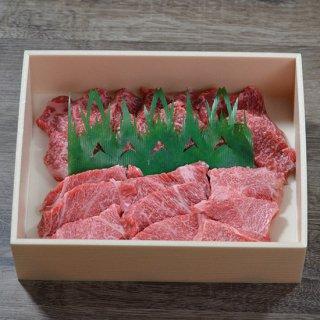 鳥取和牛オレイン55焼肉 肩ロース・モモ 400g  【精肉箱付】