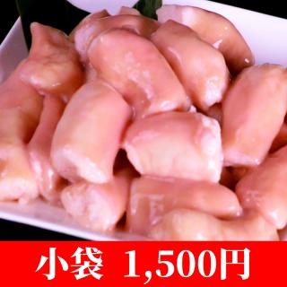 鳥取県産 パイプ詰め放題(大袋) 肉の日2/6.7会員限定 500g最低保証内量