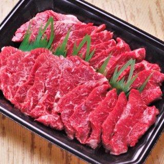 国産牛 ハラミ詰め放題 数量限定 肉の日2/6.7会員限定 1kg最低保証内容量